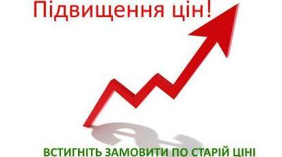 Підвищення ціни на столярну продукцію