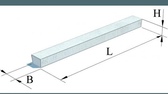Перемички залізобетонні попередньо напружені (Робочі креслення №2831-ПБ-1)