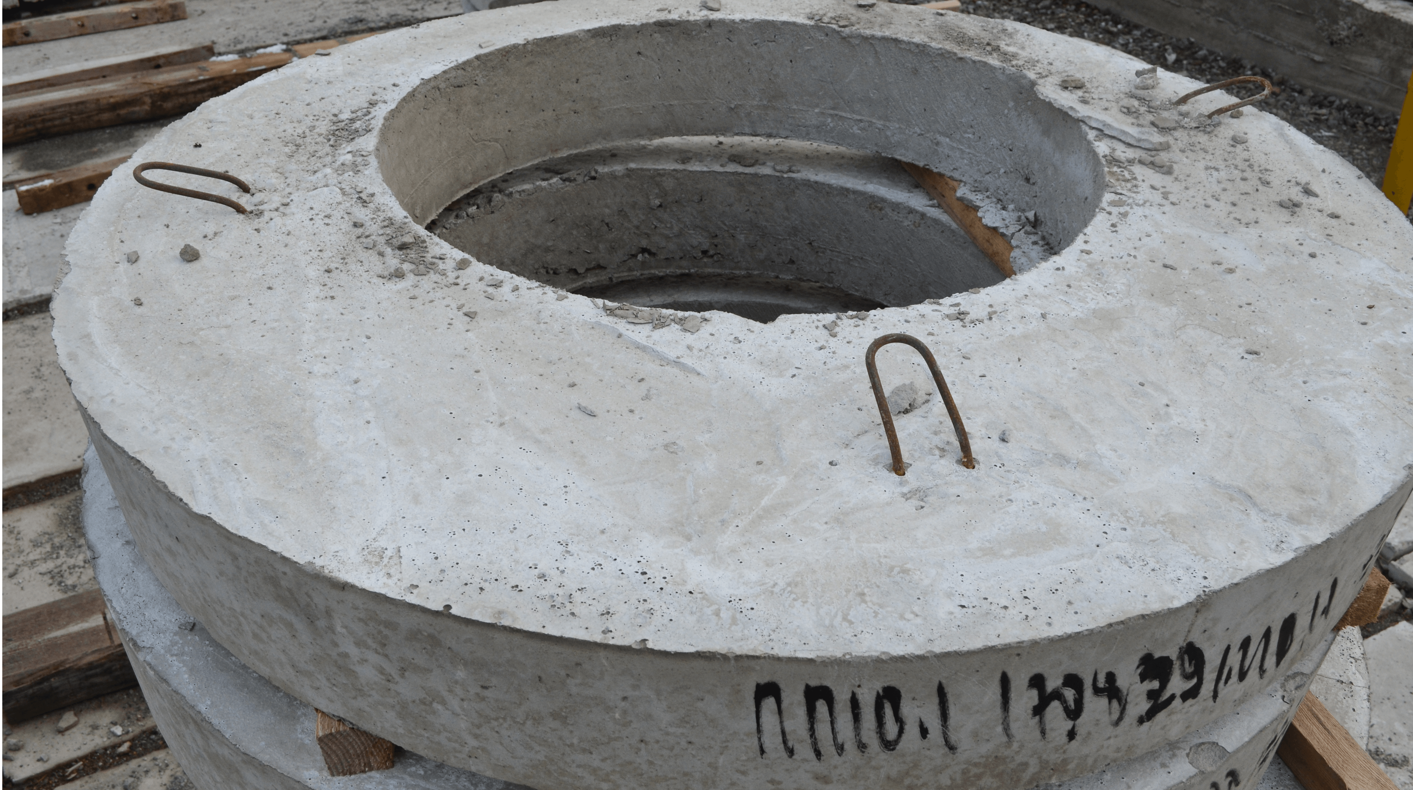 Плити для колодязів круглі (Серія 3.900.1-14 випуск 1)